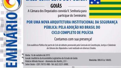 """Photo of Evento em Goiânia tratará do """"Ciclo Completo"""" para as polícias"""