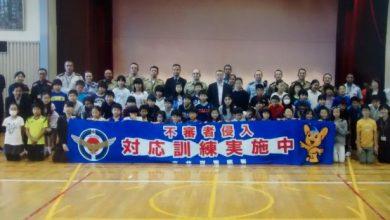 Photo of Intercâmbio sobre polícia teve representante da PMGO no Japão