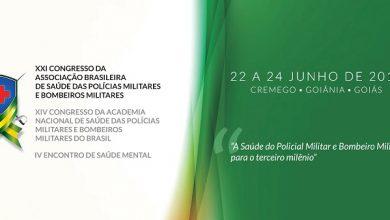 Photo of Goiânia sedia Congresso Nacional da ABSPMBM nesta semana