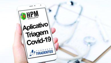 Photo of Lançada ferramenta 24 horas para diagnóstico de COVID-19 exclusiva a policiais militares goianos