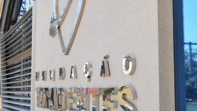 Photo of FUNDAÇÃO TIRADENTES AMPLIA PRAZO PARA A SOLICITAÇÃO DE REEMBOLSO DE GUIAS